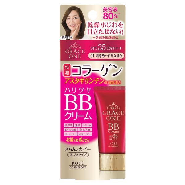 BBクリーム / 01 明るめ~自然な肌色 / 50g