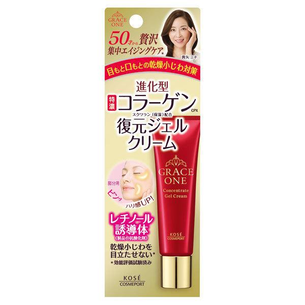 集中リペアジェルクリーム / 30g / 華やかなローズフローラルの香り