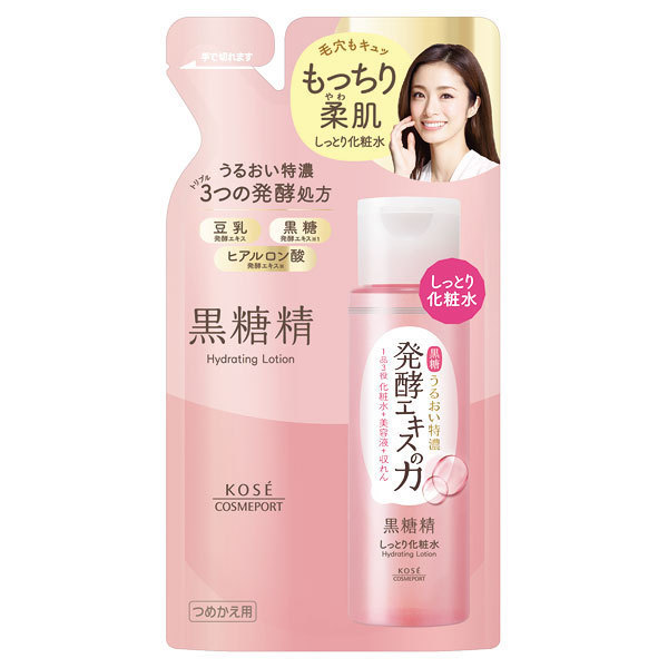 しっとり化粧水 / 詰替え / 160ml