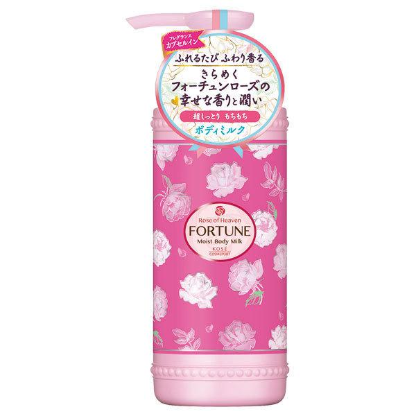 RH モイスト ボディミルク / 200ml / ほんのりフォーチュンローズの香り
