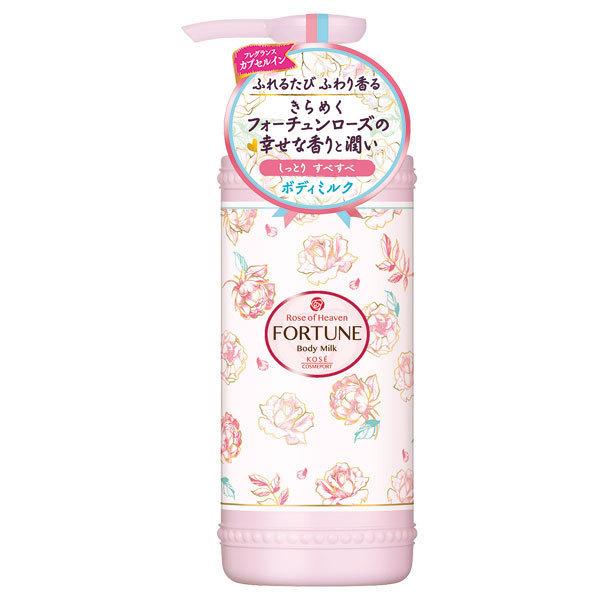 RH ボディミルク / 200ml / ほんのりフォーチュンローズの香り