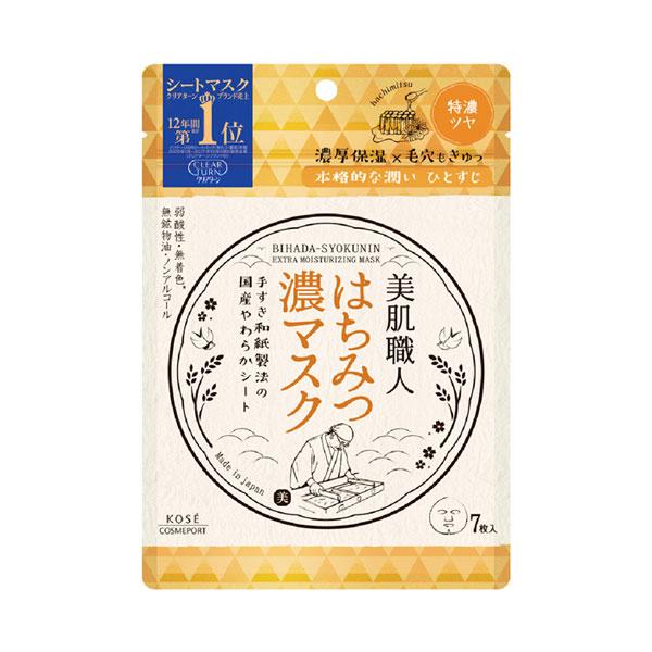 美肌職人 はちみつマスク / 7枚