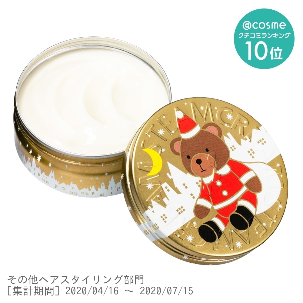 スチームクリーム / 本体 / ファビュラス・ナイト / 75g / オリジナル