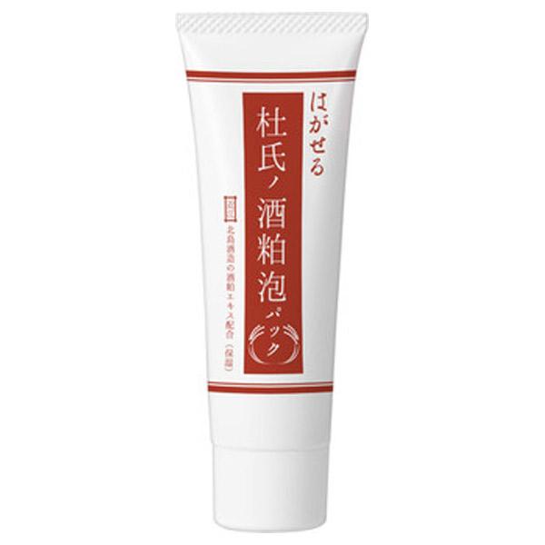 はがせる杜氏の酒粕泡パック / 本体 / 50g