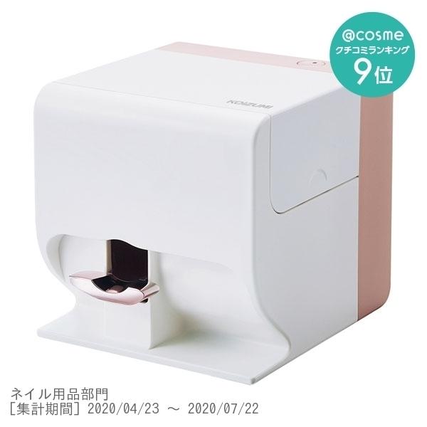 デジタルネイルプリンター KNPN800 / 本体 / 1200g