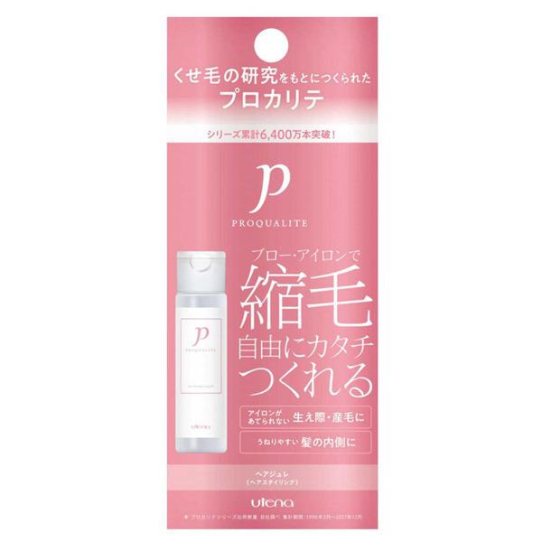 縮毛ジュレ / ミニサイズ / 48ml / フルーティフローラルの香り