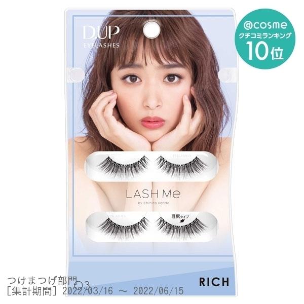 アイラッシュ LASH Me / 本体 / 03 RICH / 2ペア