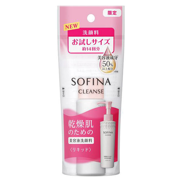 【トライアルサイズ】乾燥肌のための美容液洗顔料<リキッド> / ほのかな花優甘(はなゆうか)の香り