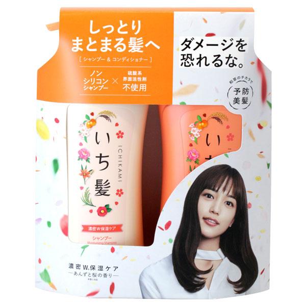 【限定品】シャンプー&コンディショナーペアセット(濃密W保湿) / 480ml+480g / あんずと桜の香り