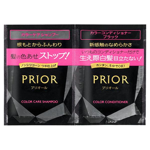 【1DAYトライアルセット】 カラーケアシャンプー/カラーコンディショナー N / トライアル / ブラック