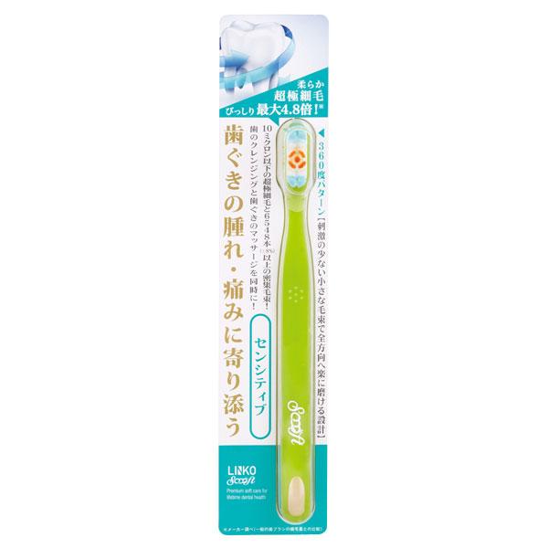 ルクス リエンコ ソフト歯ブラシ センシティブ / グリーン・ブラウン ※色はお選びいただけません