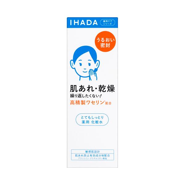 イハダ 薬用ローション とてもしっとり / 本体 / 180mL
