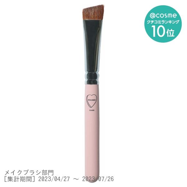 アイブロウブラシ 熊野筆