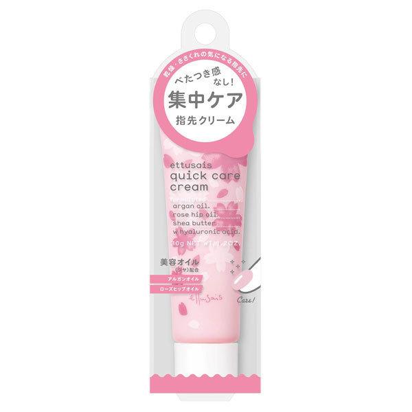 クイックケアクリーム さくらの香り / 30g / さくらの香り