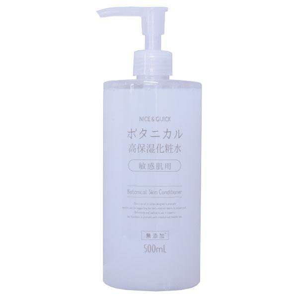 ボタニカル高保湿化粧水N / 本体 / 500ml