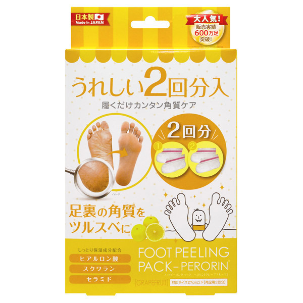 フットピーリングパック ペロリン グレープフルーツ / 25ml×4枚入り(2回分)