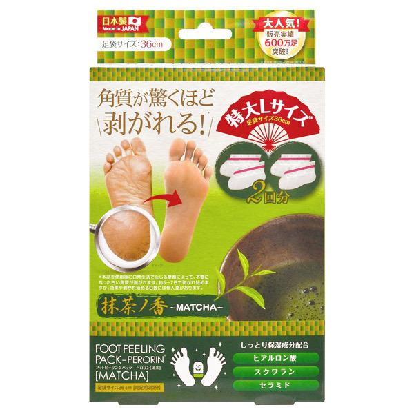 フットピーリングパック ペロリン 抹茶