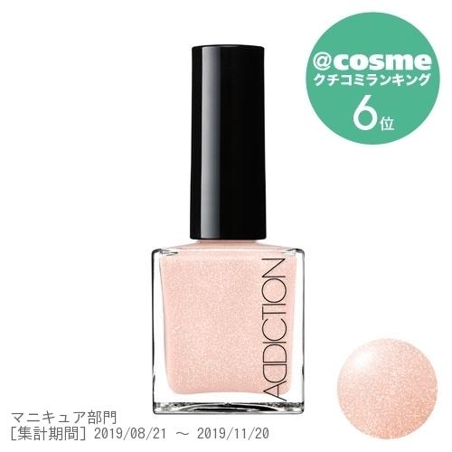 【限定品】ザ ネイルポリッシュ / 065P Soprano / 12mL
