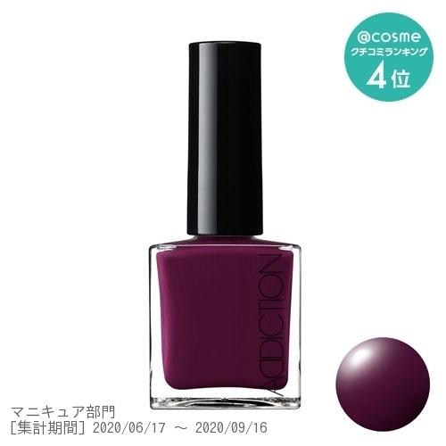 【限定品】ザ ネイルポリッシュ / 062C Black Rose / 12mL