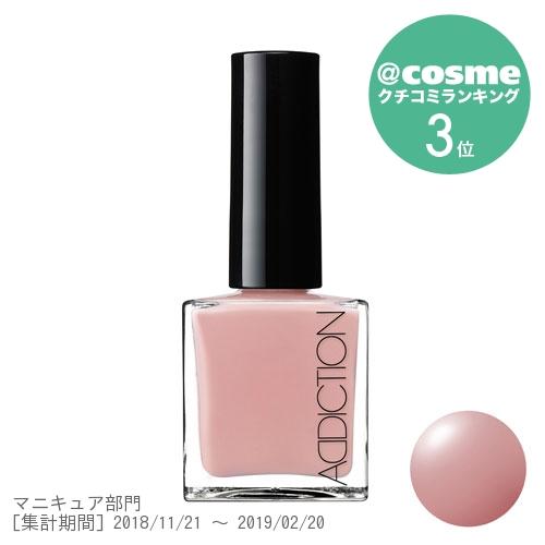 【限定品】ザ ネイルポリッシュ / 061S Arietta / 12mL