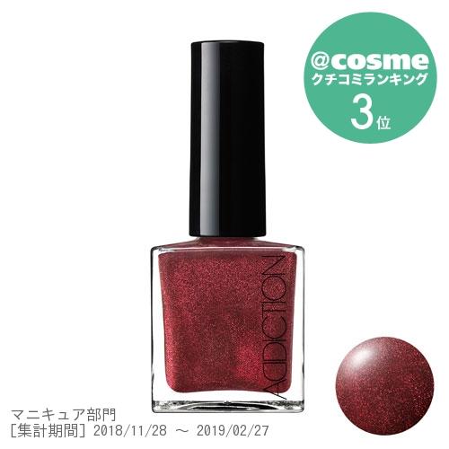 【限定品】ザ ネイルポリッシュ / 060P Blood Moon / 12mL