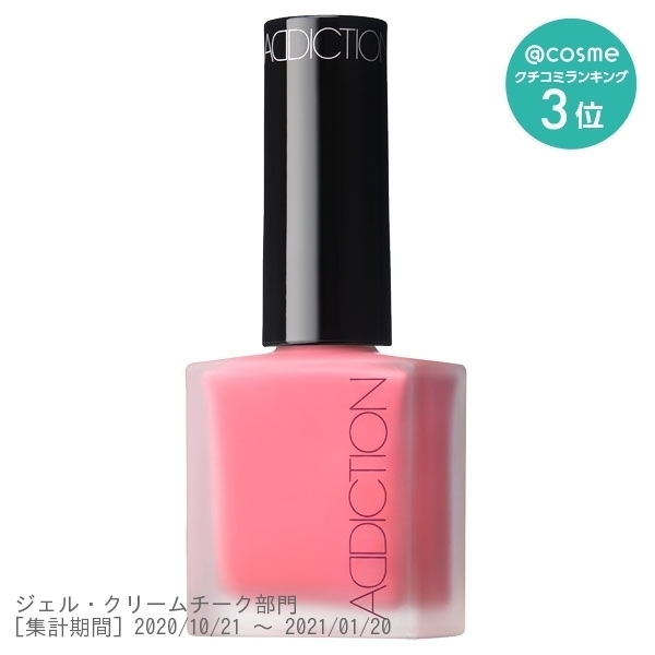 【限定品】チークポリッシュ / 20 Flora / 12mL