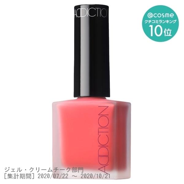 【限定品】チークポリッシュ / 19 Lady Camellia / 12mL