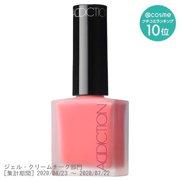 【20%ポイントバック】【限定品】チークポリッシュ / 18 Miss Bouquet / 12mL