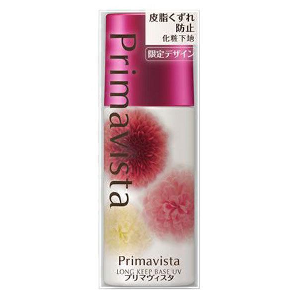 【限定品】皮脂くずれ防止化粧下地UV / SPF20 / PA++ / 25ml / 無香料