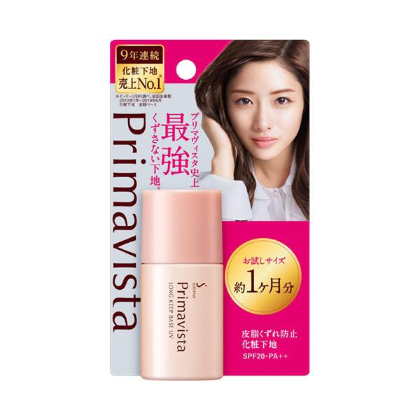 【限定品】皮脂くずれ防止化粧下地UVトライアル / SPF20 / PA++ / 8.5ml