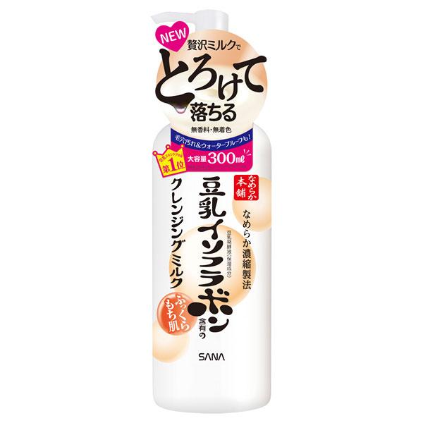 クレンジングミルク / 本体 / 300ml