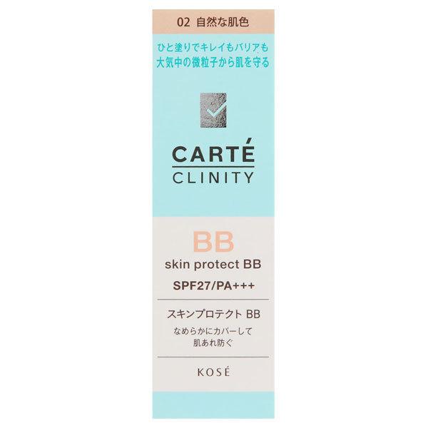 スキンプロテクト BB / SPF27 / PA+++ / 本体 / 02 自然な肌色 / 35g / 低刺激 / 無香料