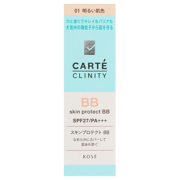 スキンプロテクト BB / SPF27 / PA+++ / 本体 / 01 明るい肌色 / 35g / 低刺激 / 無香料
