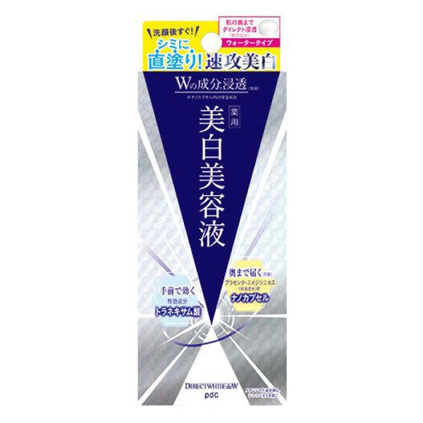 ダイレクトホワイトdeW 薬用美白美容液 / 50mL