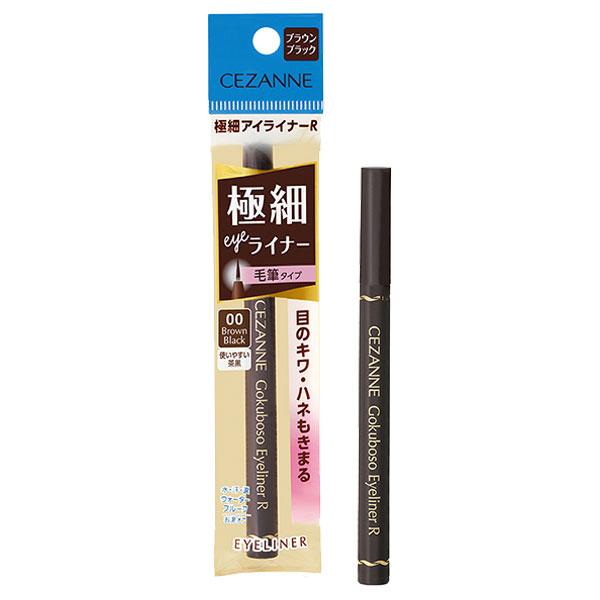 極細アイライナーR / 00 ブラウンブラック / 0.75mL