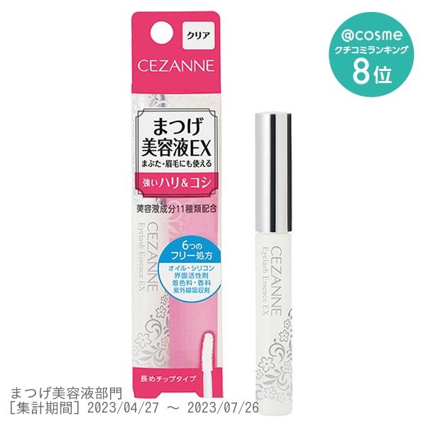 まつげ美容液EX / クリア / 5.4g