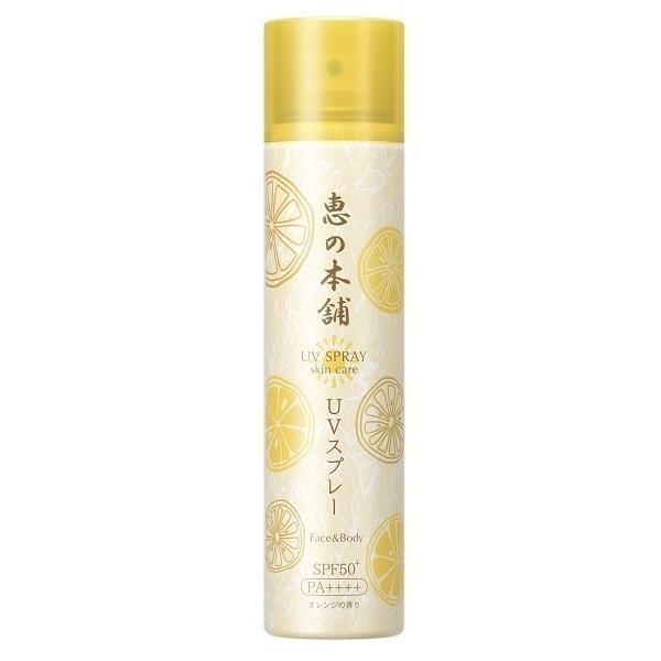 プロテクトUVスプレー / SPF50 / PA++++ / 本体 / 80g / オレンジの香り