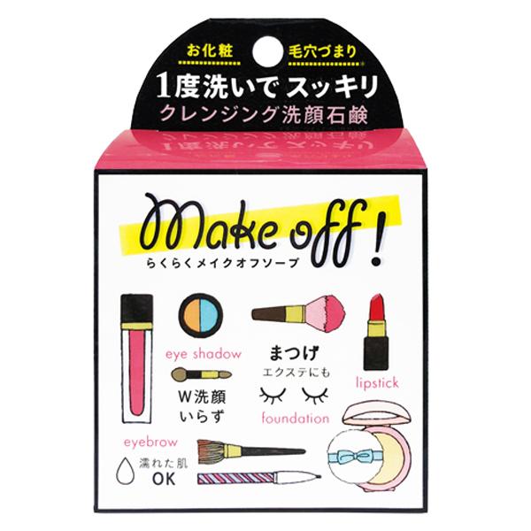 MAKE OFF SOAP / 本体 / 80g / ホワイトフローラルの香り
