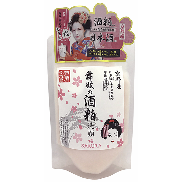 舞妓の酒粕洗顔 桜 / 本体 / 170g