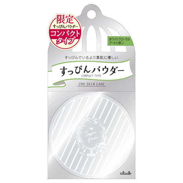 すっぴんパウダーコンパクトタイプ ホワイトフローラルブーケの香り