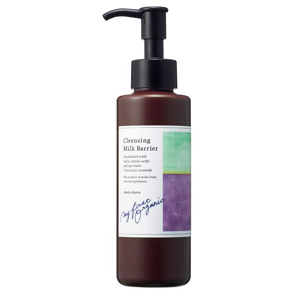 クレンジングミルク バリアm / 本体 / 130mL / 天然ハーブの優しい香り