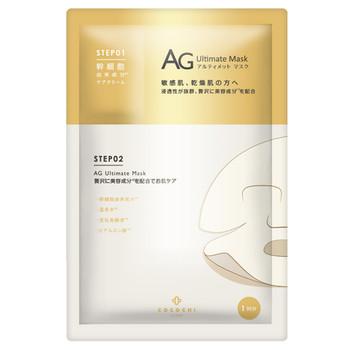 AGアルティメットマスク / 本体 / 5枚