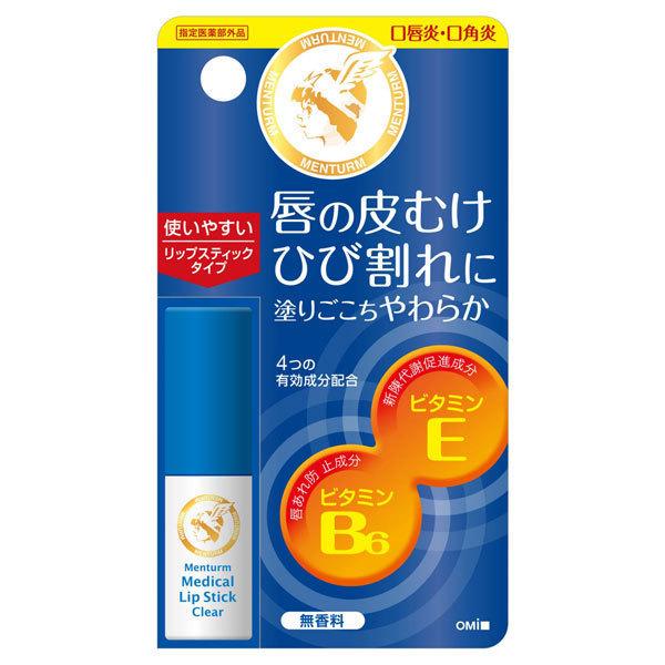 薬用メディカルリップスティックCn / 3.2g