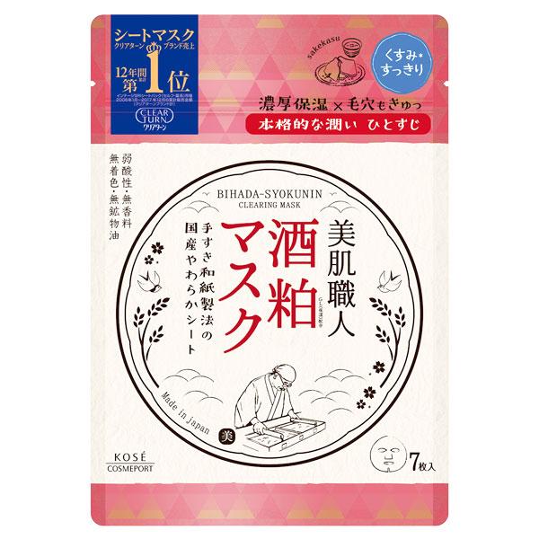 美肌職人 酒粕マスク / 7枚