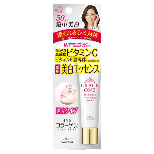 薬用 ホワイトニングエッセンス / 30g / 華やかなローズフローラルの香り