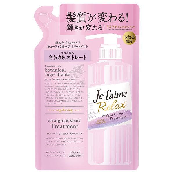 リラックストリートメント(ストレート&スリーク) / 詰替え / 360ml / フルーティフローラルの香り