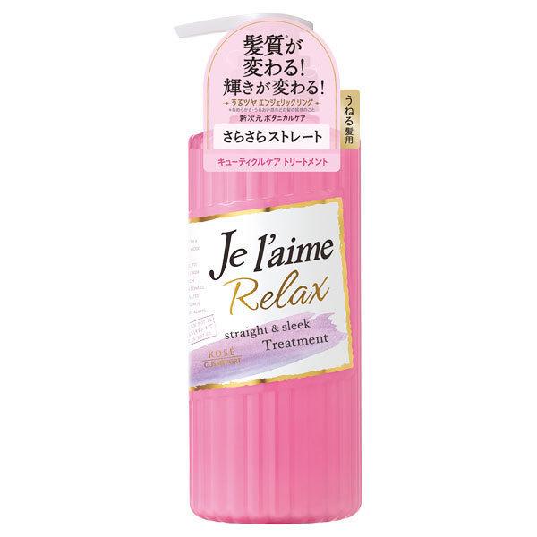リラックストリートメント(ストレート&スリーク) / 本体 / 500ml / フルーティフローラルの香り