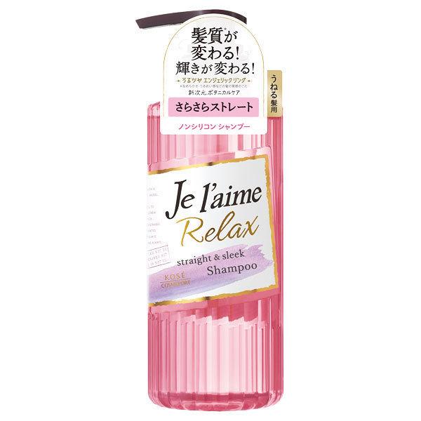 リラックスシャンプー(ストレート&スリーク) / 本体 / 500ml / フルーティフローラルの香り