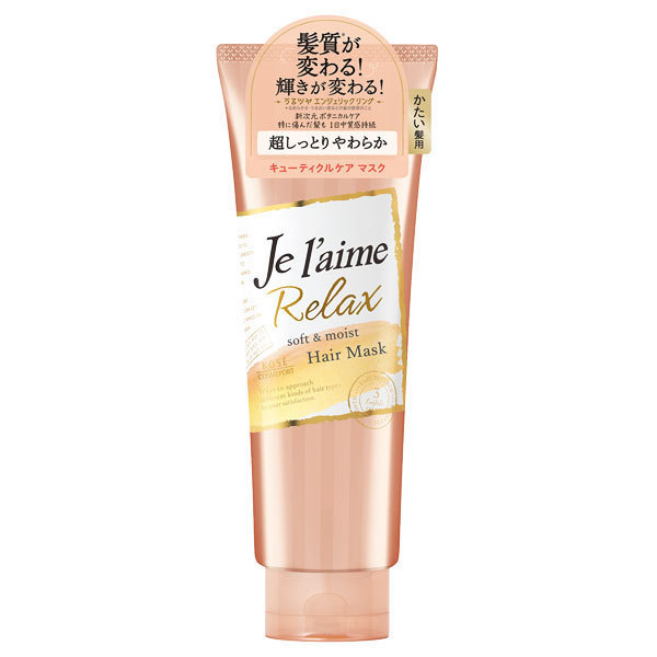 ジュレームリラックスディープトリートメントヘアマスク(ソフト&モイスト) / 230g / フルーティフローラルの香り
