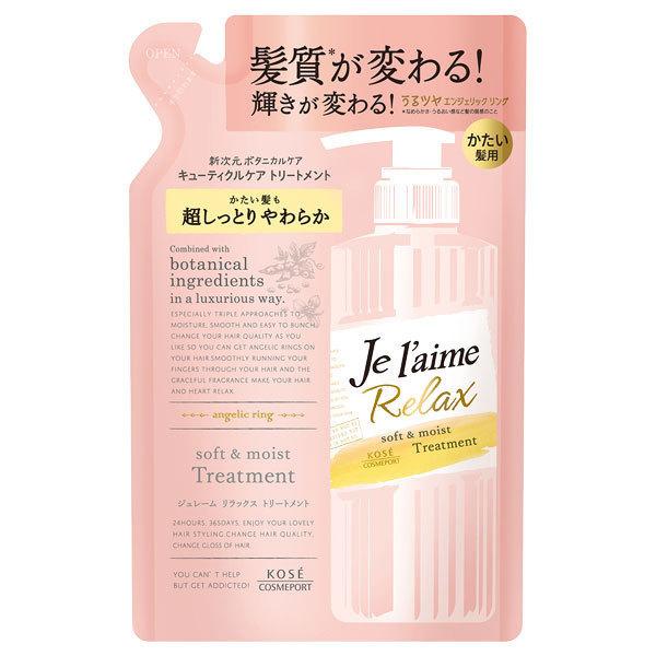 リラックストリートメント(ソフト&モイスト) / 詰替え / 360ml / フルーティフローラルの香り